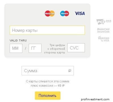 Обмен Qiwi RUR на Visa- magnetic-moneyru