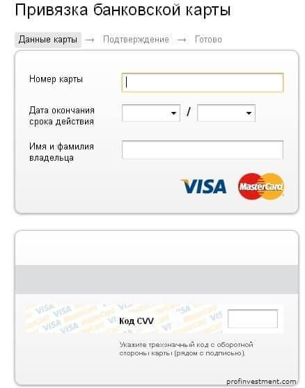 Обмен валюты в qiwi цветной бульвар