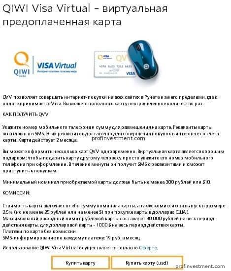 Обмен Payeer USD на ЯндексДеньги RUB – мы знаем где