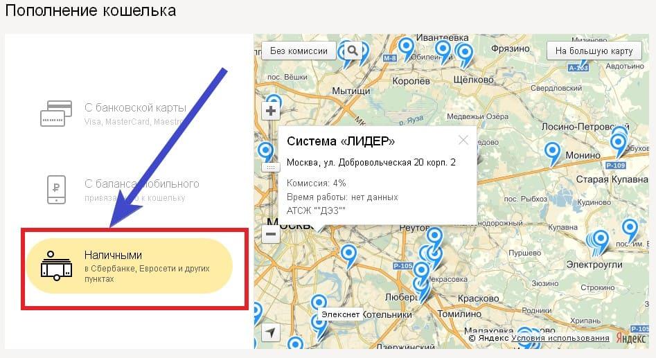 Кредитование бизнеса в Москве, взять кредит для бизнеса