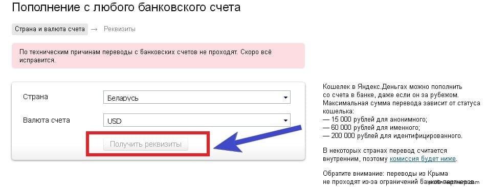 яндексмани банк