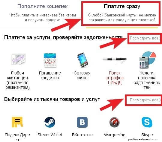 Windows 10 для владельцев