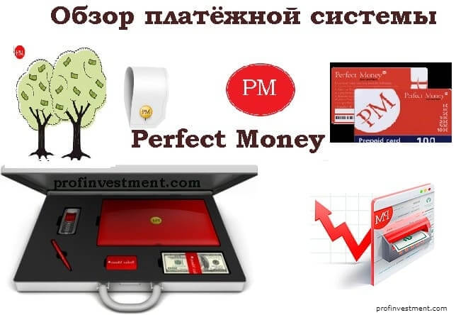 FastChangecc - обмен: Perfect, Btc-e USD, Qiwi, Bitcoin
