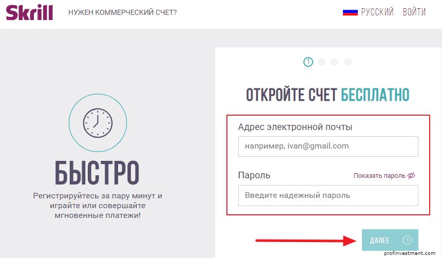 Обзор обмен btc украина