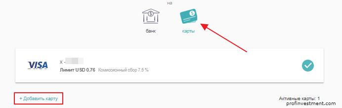 Как обменять ЯндексДеньги на Webmoney и наоборот, при