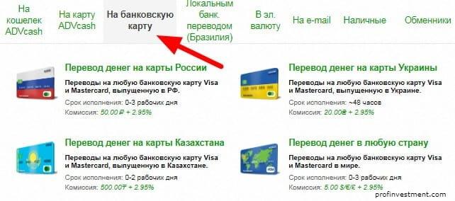 tatransfernet-Бетатрансфер обменник Биткоин на Киви