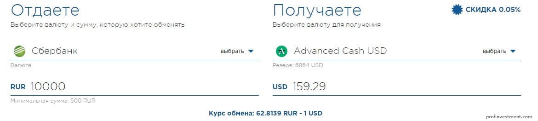 Обмен moneybookers qiwi edition