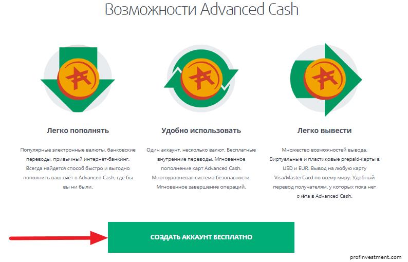 Обменять киви на биткоин от 1000 рублей