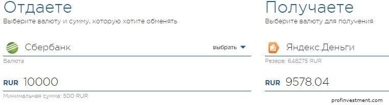 Обмен PayPal USD на QIWI RUB