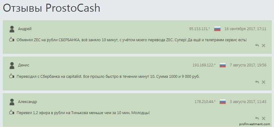 Курсы валют в Казахстане на сегодня, выгодный курс обмена