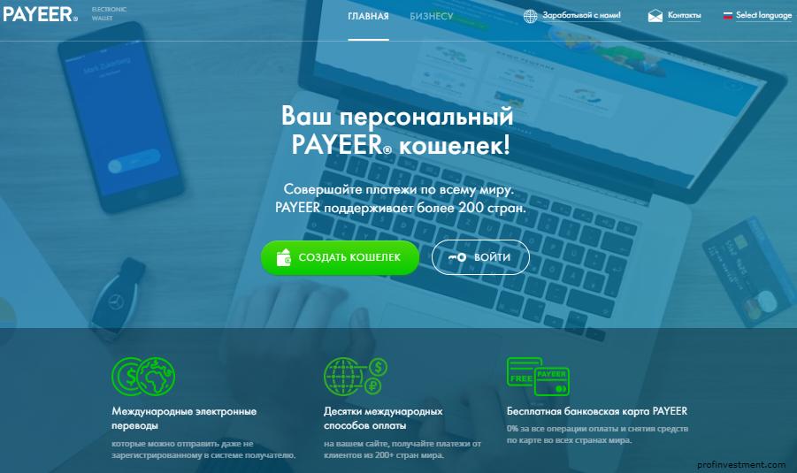 Вывод денег из PayPal - Drupalru