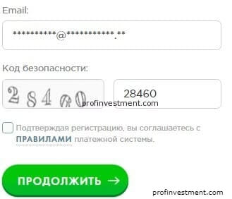 Payeer регистрация