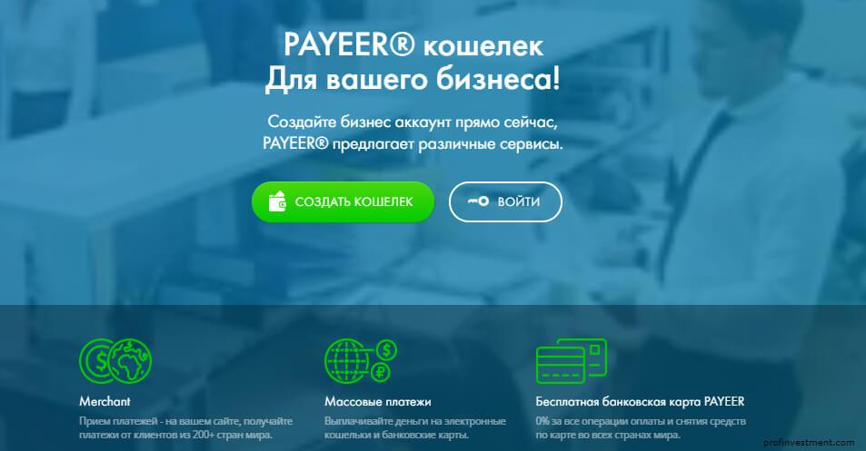 Мгновенный обмен bitcoin в рубли