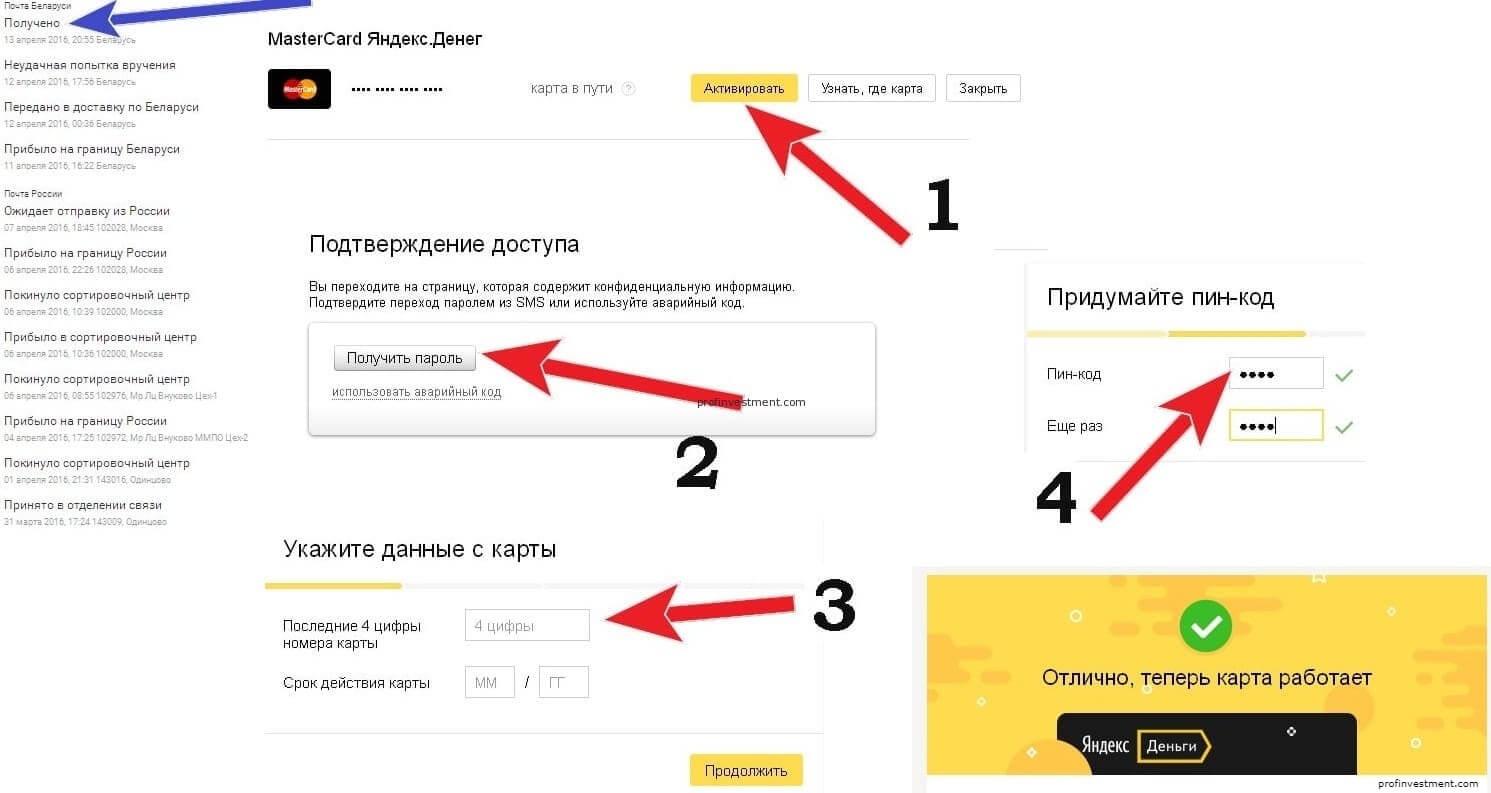 Лучший обменник электронных валют Webmoney Qiwi Яндекс