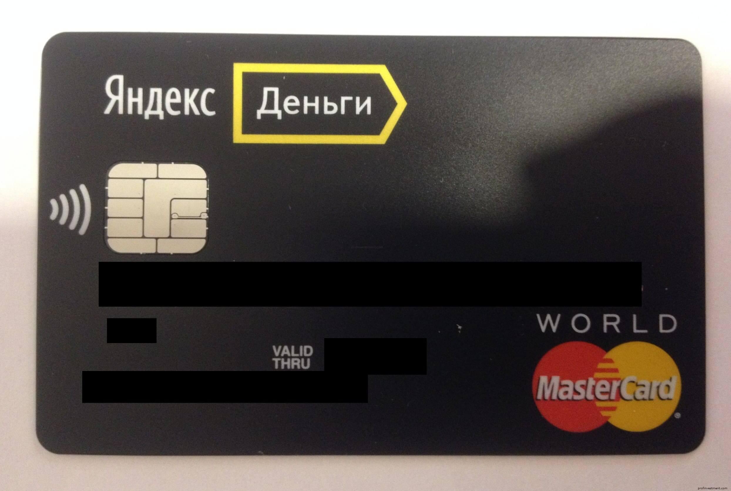 Обмен bitcoin на перфект приват24
