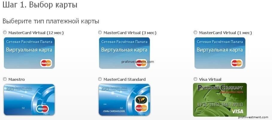 Обменный пункт электронных валют