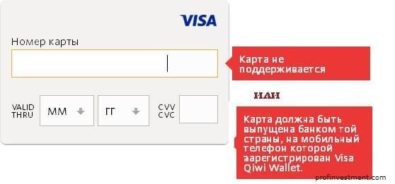 пополнить Киви в Беларуси