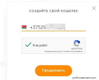 Nixexchangecom - обмен PM, NM Payeer, QIWI, ЯД, ВВОД