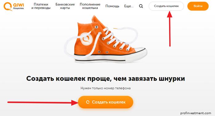 Обмен Сбербанк RUB на- Btc-onlinenet