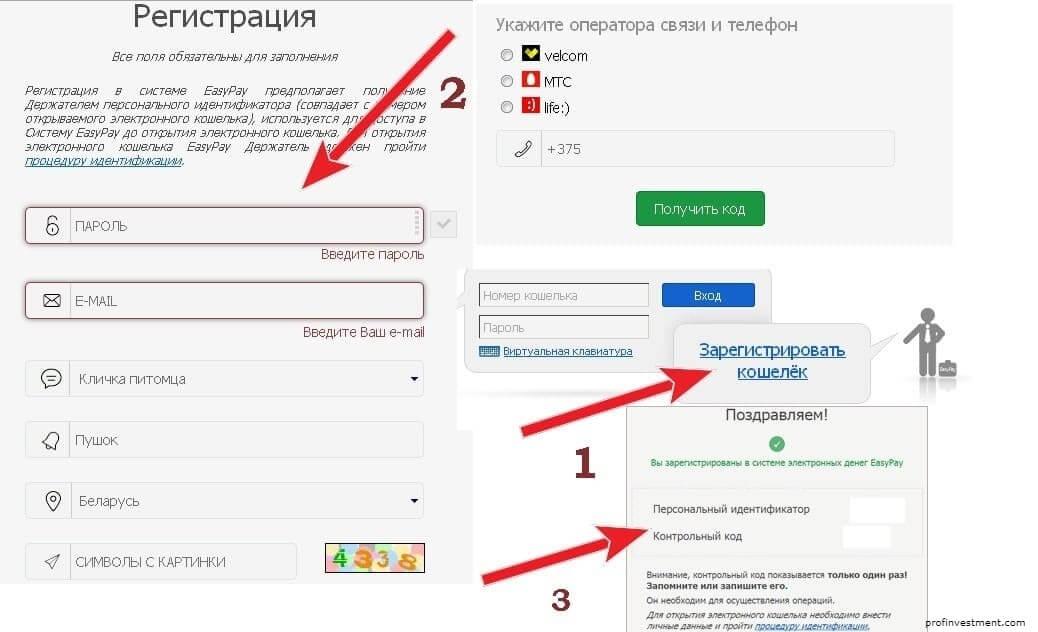 registracija easypay
