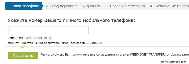 Скачать регистрации яндекс деньги россия регистрация