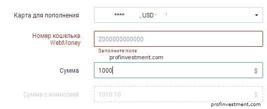 вывести вебмани в беларуси