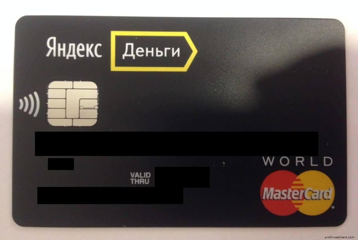 Обменник электронных и фиатных валют OBMEN-BTC - VK