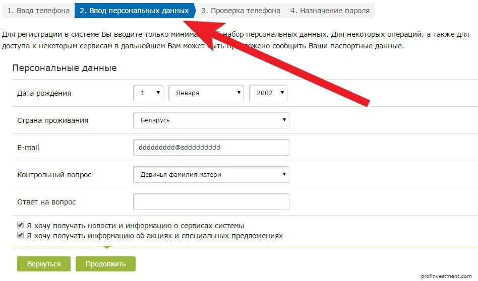 Куплю вебмани объявления минск inurl dobavit-ob-yavleniya авито златоуст подать бесплатное объявление