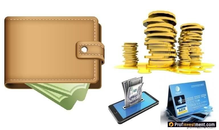 как создать кошелёк