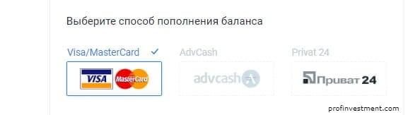 ввод украинской гривны на счет
