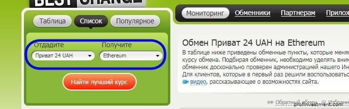 Почему PayPal не заходит в Украину