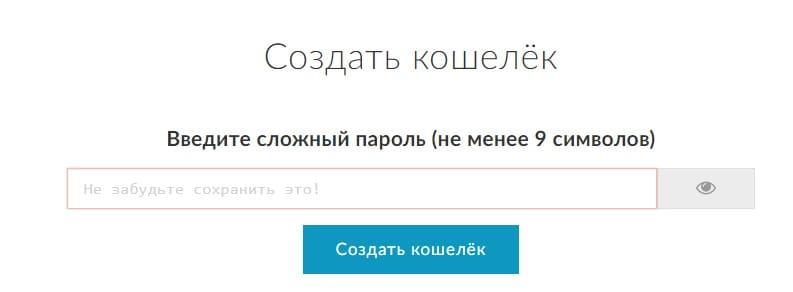 Mco криптовалюта-7