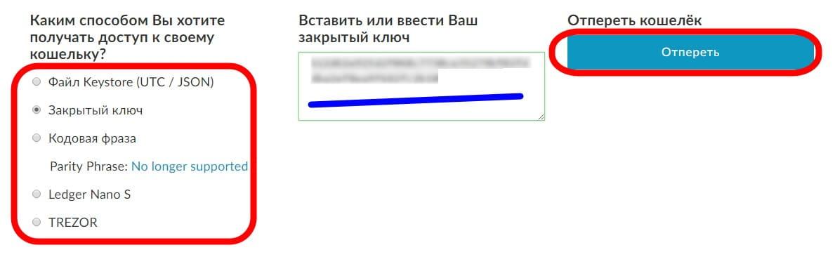 регистрация эфира
