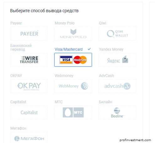 обменять и вывести bitcoin в рублях