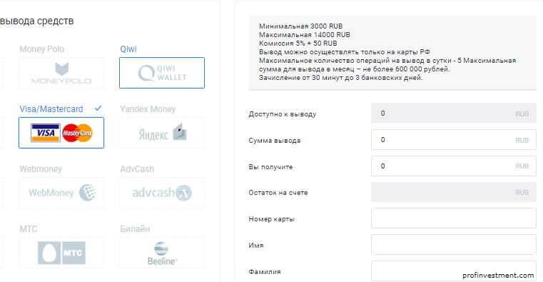woschadnybankcom регистрация на официальном сайте