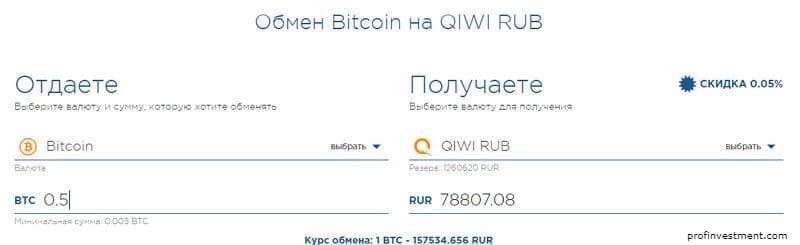 bitcoin obmen qiwi