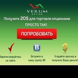 Программа клиент биткоин кошелек-16