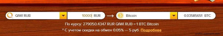 направление киви на биткоин