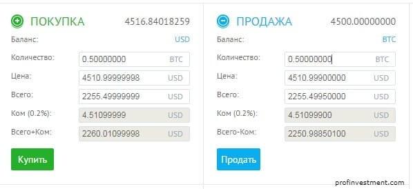 инструкция как купить монеты