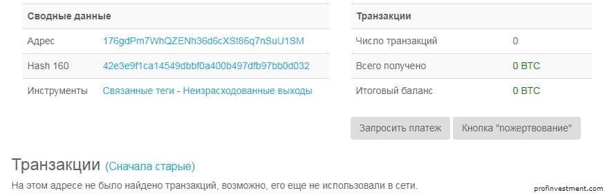 Онлайн конвертер валют - hqratescom