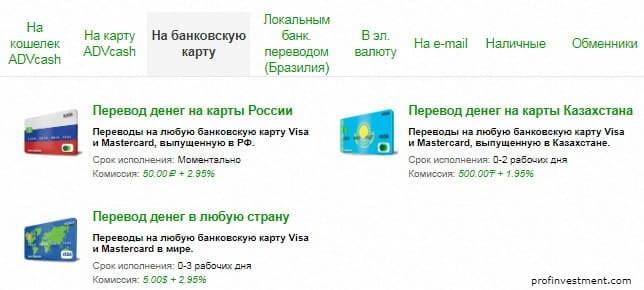 Обмен Биткоин на Приват24 - обмен биткоин на гривну