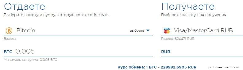обналичить bitcoin в россии на карту