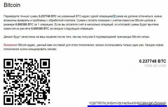 правила по переводу криптовалюты Bitcoin