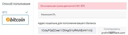 перевод на биржу