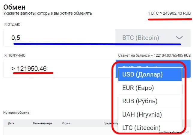 Обмен эфириум (ethereum) на рубли, Qiwi, Яндекс Деньги