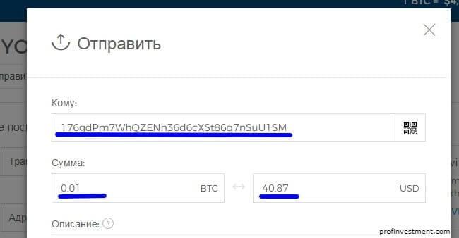 бинарные опционы с 5 рублей