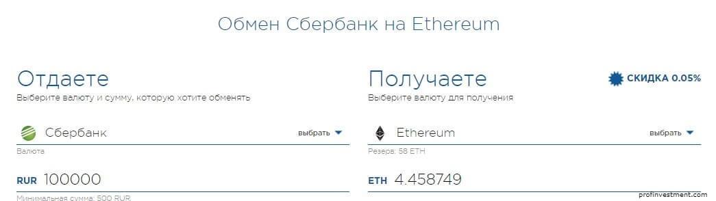 Компании принимающие биткоин в россии-2