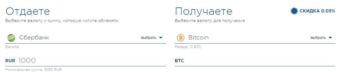 карбованец криптовалюту купить-7