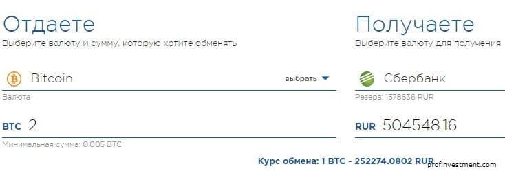 вывод крипто валюты в рубли