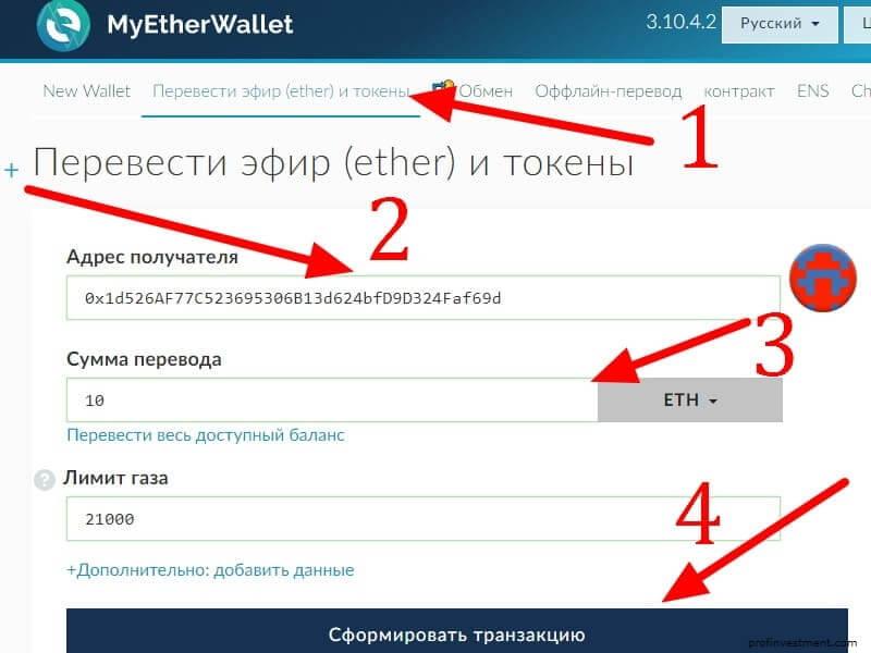 Криптовалюта вывод денег как создать новою криптовалюту